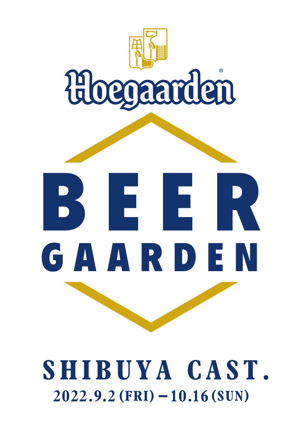 Hoegaarden BEER GAARDEN logo