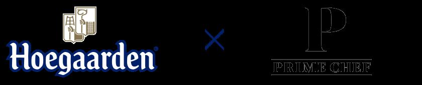 Hoegaarden × PRIME CHEF